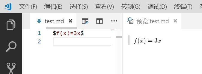 VScode-math.jpg