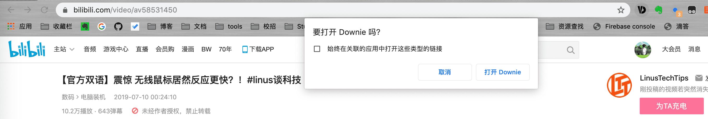 downie-chrome